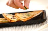 アンチョビチーズトーストの作り方2
