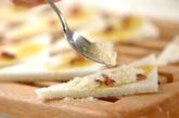 アンチョビチーズトーストの作り方1