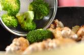 鶏手羽元フライパン焼きの作り方4