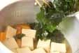 高野豆腐のふくめ煮の作り方2