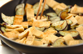 油揚げのコチュジャン炒めの作り方1