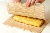 う巻き卵焼きの作り方4