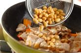 豚肉入り健脳炒り豆腐の作り方1
