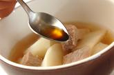 豚バラとカブのスープの作り方3