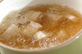 豚バラとカブのスープの作り方2