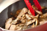 豚トロのペペロンチーニの作り方3