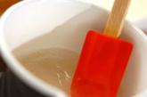 抹茶クリーム添えコーヒーカンの作り方1