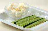 クリームチーズのバジルまぶしの下準備1