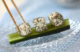 クリームチーズのバジルまぶしの作り方1