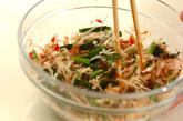エノキとニラの梅おかか和えの作り方2