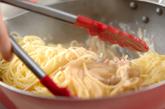 塩辛クリームパスタの作り方4