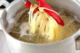 塩辛クリームパスタの作り方1