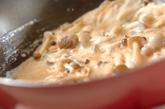塩辛クリームパスタの作り方3
