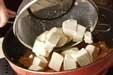 エビ・豆腐のチリソースの作り方3