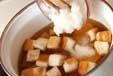 豆腐のおろし汁の作り方1