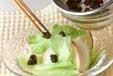 リンゴとレタスのサラダの作り方1