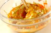 豚肉入り中華風卵焼きの作り方2