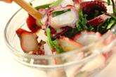 ニラとタコの酢みそ和えの作り方1