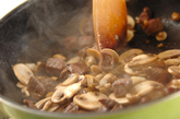 牛肉とマッシュルームのチャーハンの作り方1