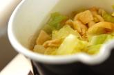 春キャベツの煮物の作り方3