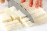 長芋のバターしょうゆ炒めの下準備1