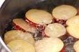 サツマイモのレモン煮の作り方1