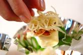 アスパラチーズ焼きの作り方3