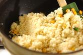 クスクスとコーンのバター炒めの作り方2