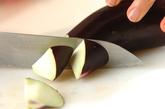 揚げナスのゴマ酢がけの下準備1