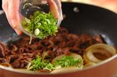 玉ネギすき焼きの作り方2
