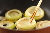 玉ネギすき焼きの作り方1