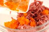 ナスとひき肉の重ね焼きの作り方2