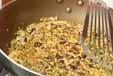 水煮豆のパリパリ焼きの作り方2