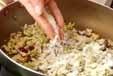 水煮豆のパリパリ焼きの作り方1