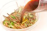 ゼンマイピリ辛炒めの作り方2