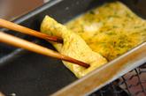 青のり入り卵焼きの作り方2