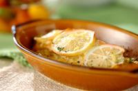 鮭のレモンカレークリーム焼き