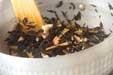 芽ヒジキの五目煮の作り方1