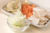 野菜のポタージュスープの作り方1