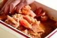 鶏肉のゴマホイル焼きの下準備1