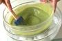抹茶のババロアの作り方6