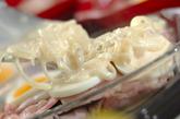 豚肉のミルフィーユグラタンの作り方2