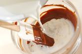 イチジクとチョコレートクリームの紅茶ケーキの作り方5