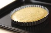 イチジクとチョコレートクリームの紅茶ケーキの作り方3