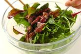 ホタルイカのサラダの作り方1