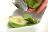 アボカドの冷製スープの下準備1