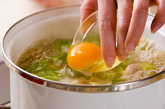 鶏スープ飯の作り方4