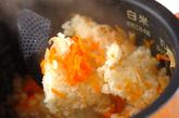 ホタテとニンジンの炊き込みご飯の作り方2
