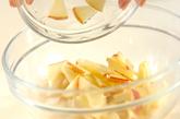 カブとリンゴのヨーグルト和えの作り方2