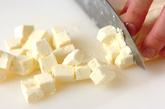 チーズ入りひとくちつくねの下準備1